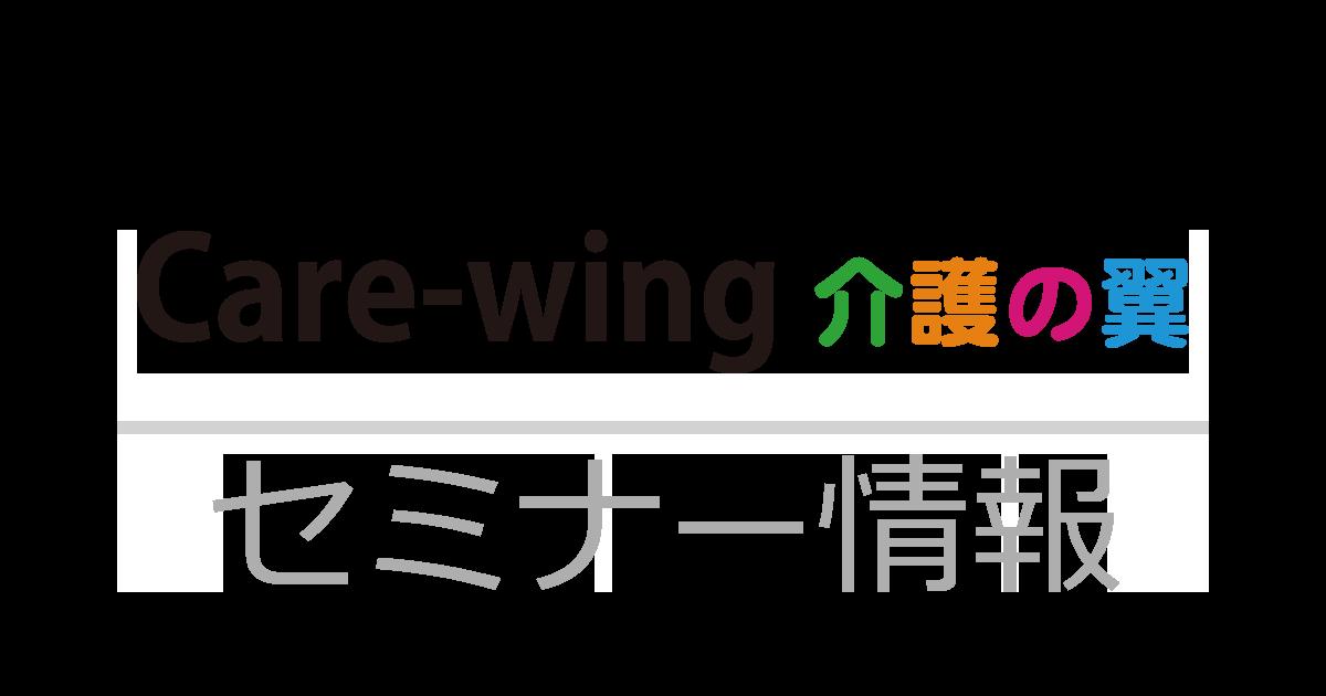 【リコーリース株式会社共催】売上アップ&業務効率化WEBセミナー